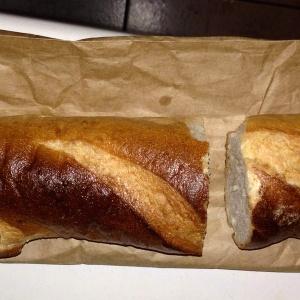 Pan quemado duro y viejo de bakery miranda